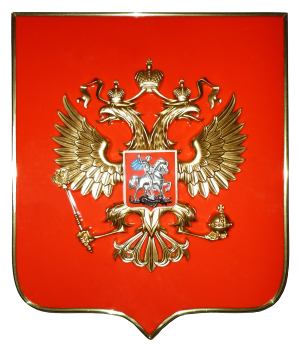 coat arms russia PNG8